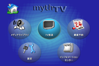 ps3-mythtv0.png