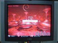 ps3-debian-gdm.jpg