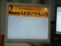 xilinx_051121_01.jpg