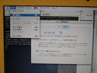 xquartz-with-menu.jpg